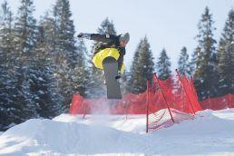 Ski Cross Strachan Ski Centrum Ždiar